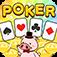 【最高10万コイン】ポーカーでゲットン!